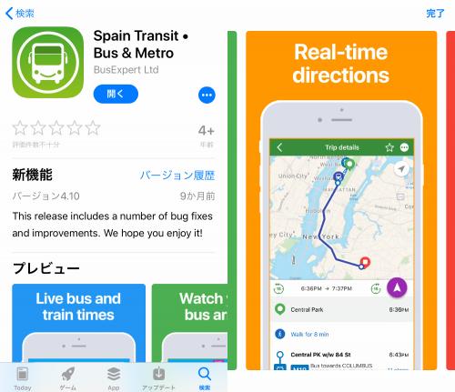 Spain Transit Bus & Metro