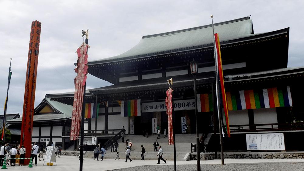成田山新勝寺へドライブ