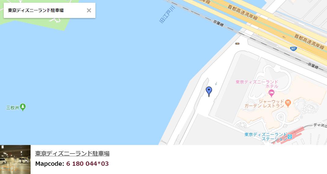 マップコード(Map Code)