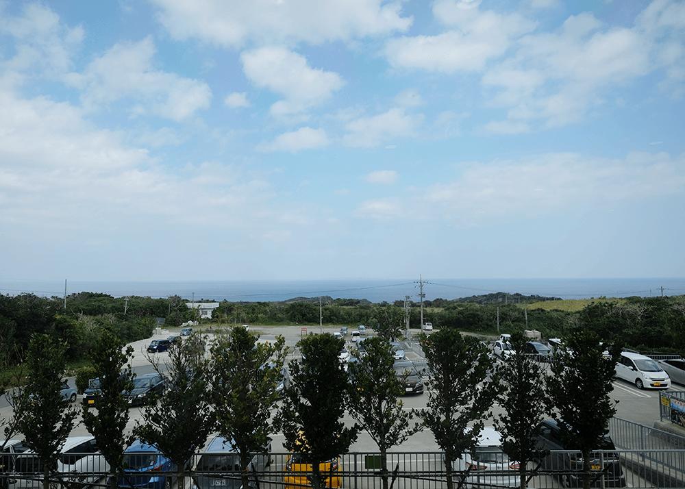 『大石林山』(せきりんざん)