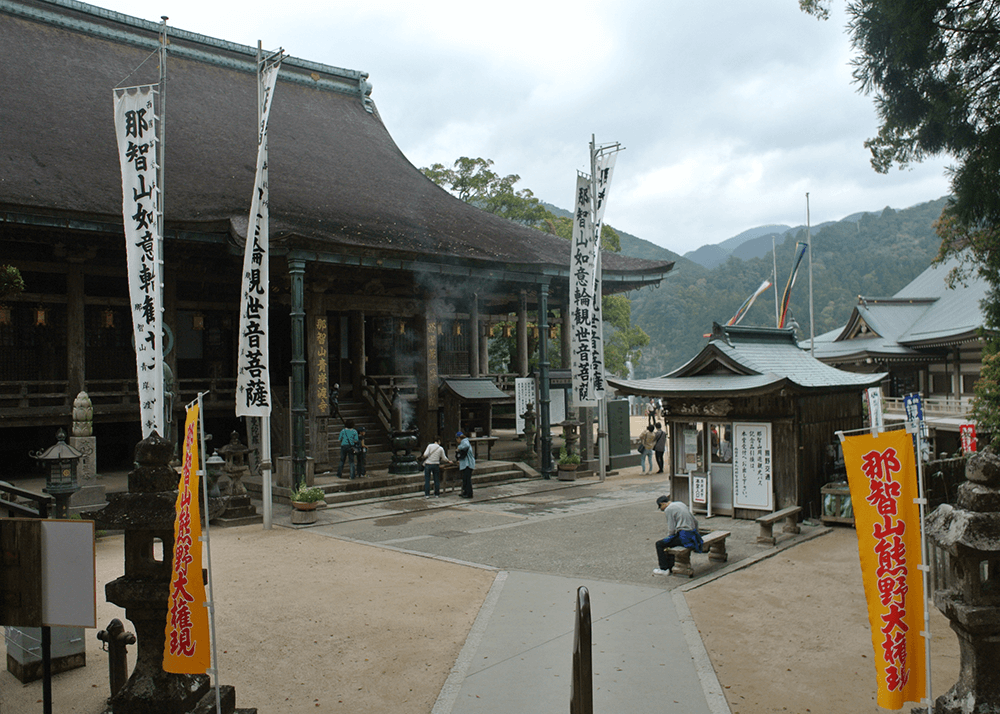 熊野那智大社と那智の滝