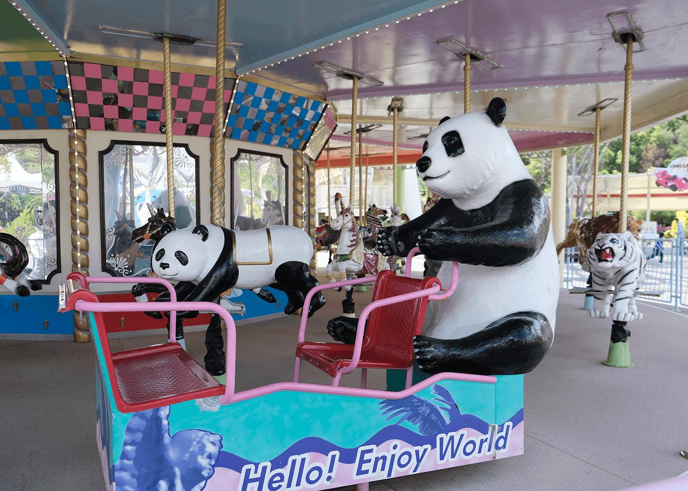 Adventure World(アドベンチャーワールド・和歌山)