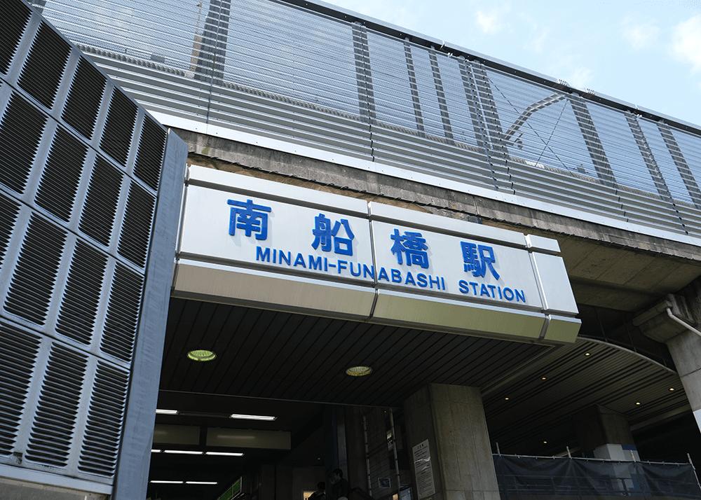 谷津バラ園(やつばらえん)