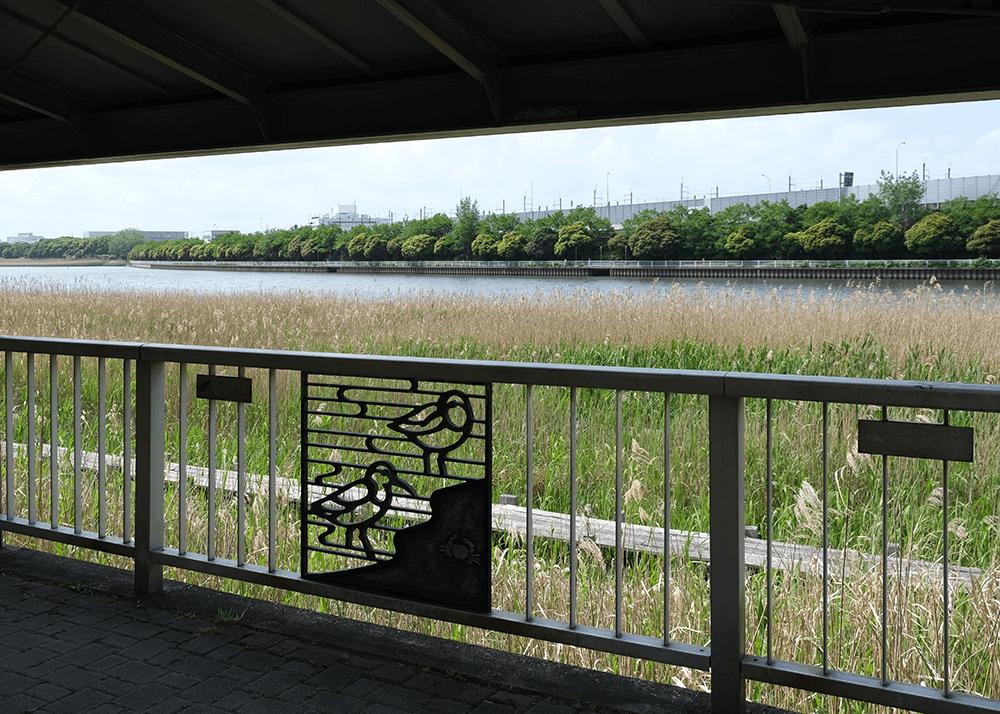 谷津干潟公園 遊歩道(やつひがたこうえん ゆうほどう)