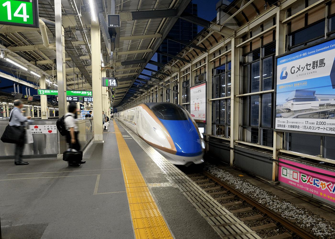 マイクロブルワリー を訪ねて(4)高崎駅