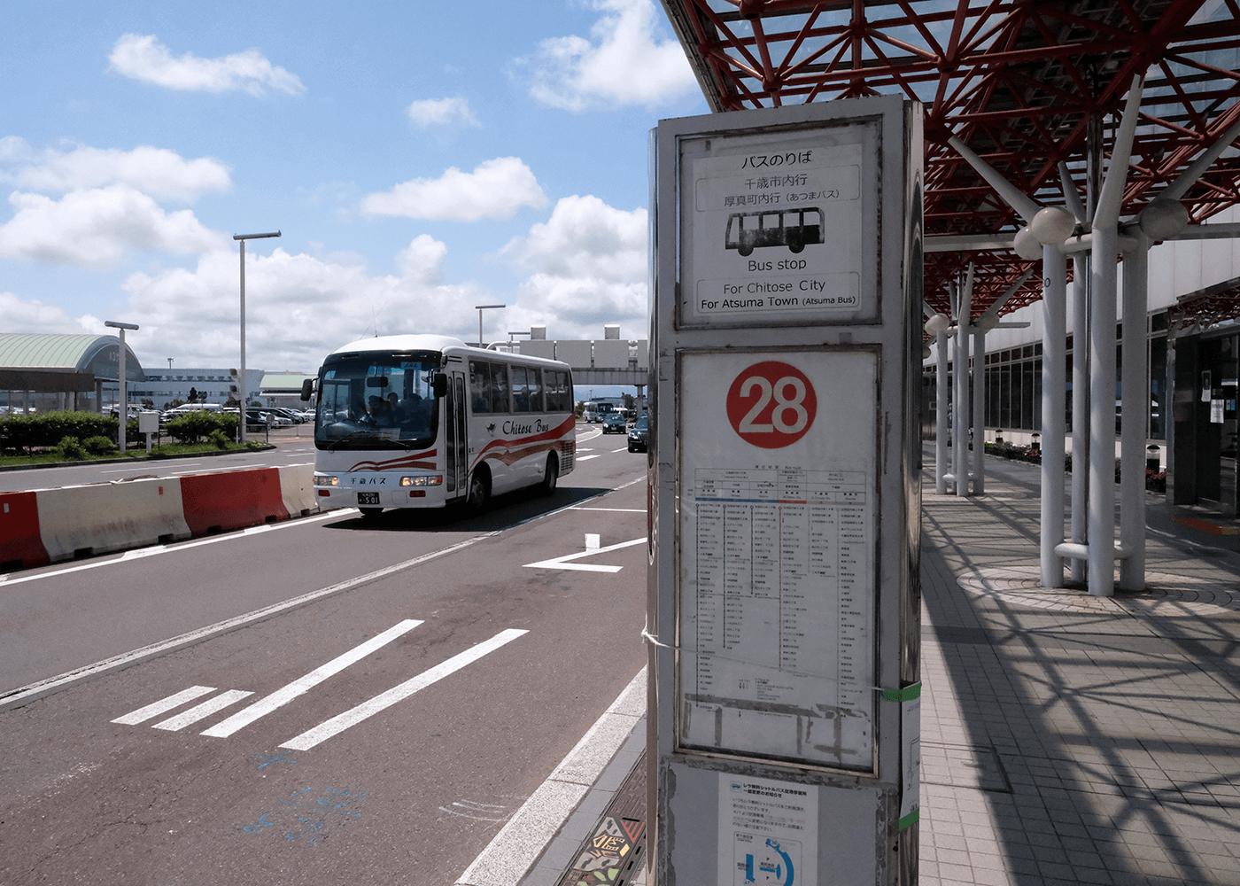 札幌空港からバスにのって「千歳駅」へ