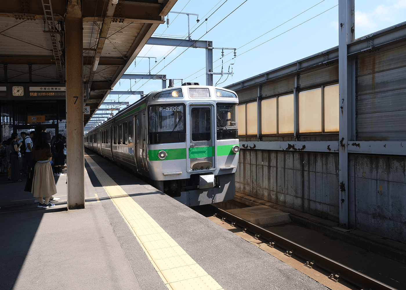 千歳駅から札幌に向かう