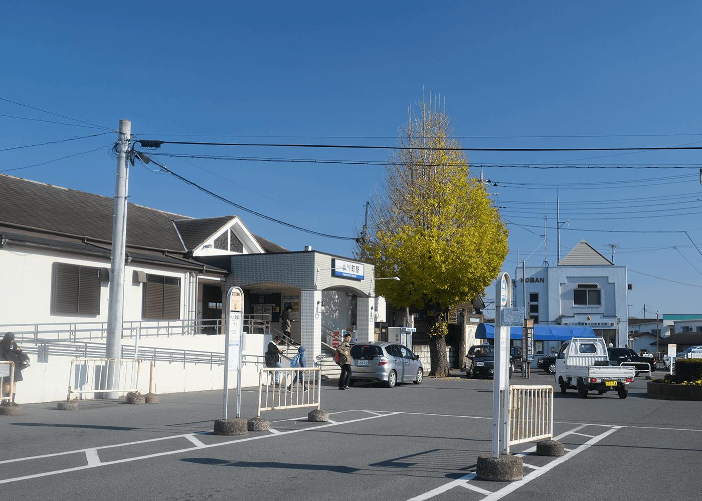 埼玉県の小川町駅