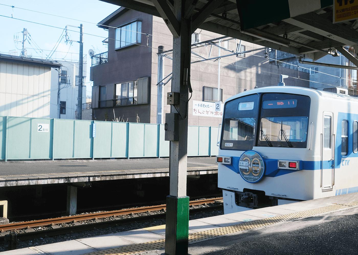 まほろバル (Mahollo BAR・秩父表参道lab.)へ向かう