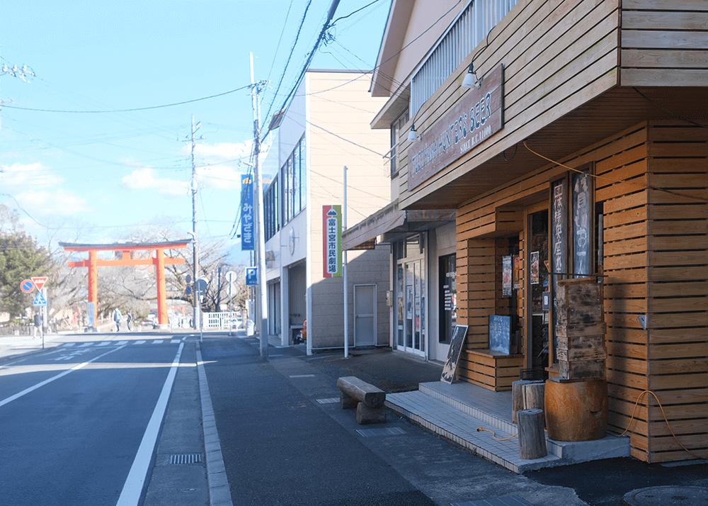 Fujiyama Hunter's Beer(フジヤマハンターズビア 浅間大社タップルーム)