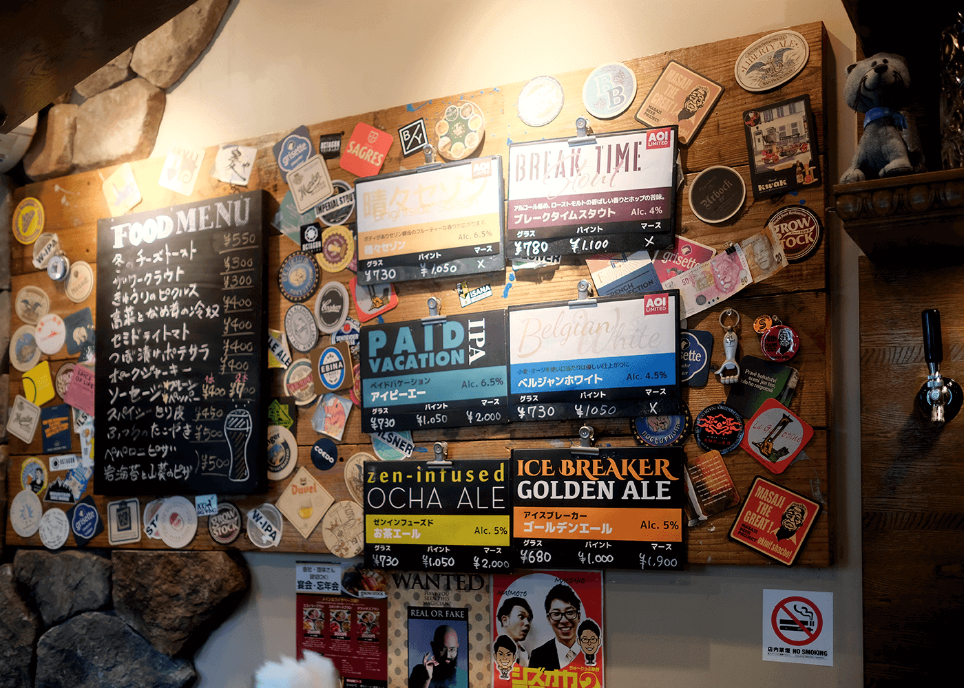AOI BEER @ AOI BEER STAND(静岡)